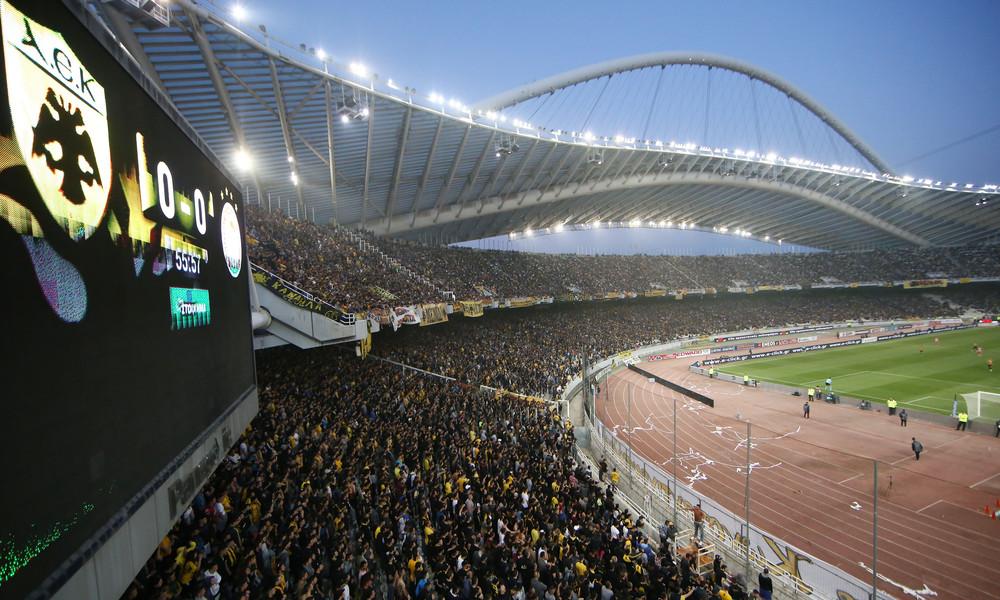 Με τον κόσμο της η ΑΕΚ κόντρα σε Ολυμπιακό