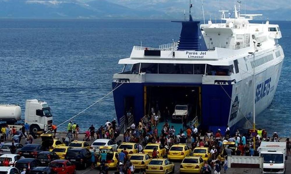 Η μεγάλη έξοδος: Εγκατελείπουν την Αθήνα και οι τελευταίοι εκδρομείς του Αυγούστου