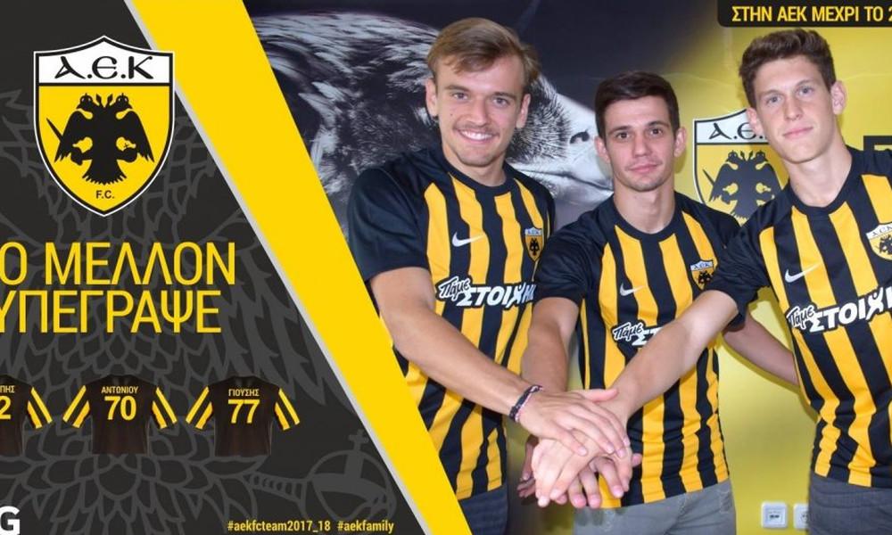 AEK: Επένδυση και επαγγελματικά συμβόλαιο σε τρεις