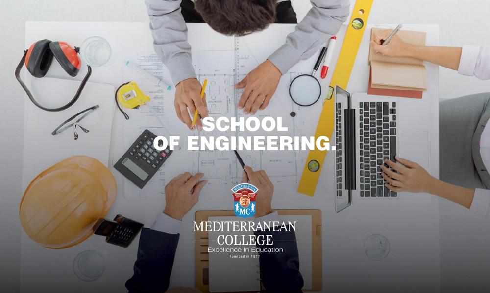 Απόκτησε ισχυρό και αναγνωρισμένο πτυχίο Πολιτικού ή Μηχανολόγου Μηχανικού στο Mediterranean College