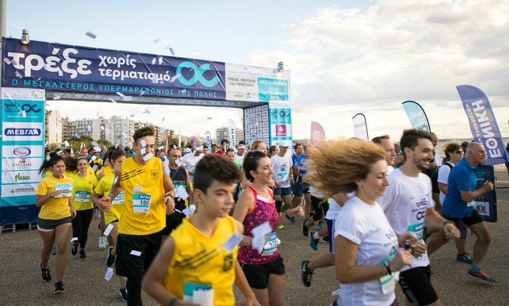 Τρέξε Χωρίς Τερματισμό: Ο Υπερμαραθώνιος της Θεσσαλονίκης ξεκίνησε!