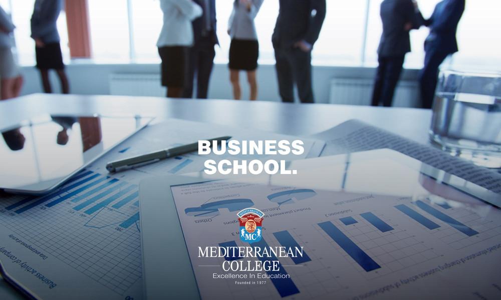 Έχει σημασία να αποκτήσεις αναγνωρισμένο πτυχίο από το πρώτο Business School στην Ελλάδα