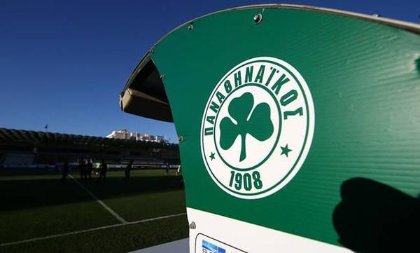 Στο «μάτι» της UEFA ο Παναθηναϊκός