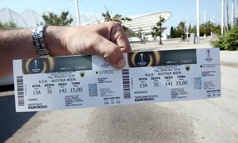 ΑΕΚ: Χαμός για ένα εισιτήριο (pic)