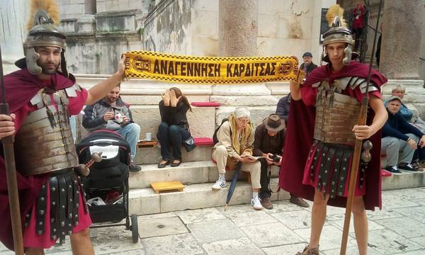 Ave ΑΣΑ! Οι Ρωμαίοι σε χαιρετούν (pic)