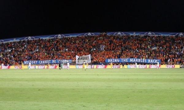 Ο παρατηρητής της UEFA συμφώνησε με το «Φέρτε τα Μάρμαρα πίσω»!