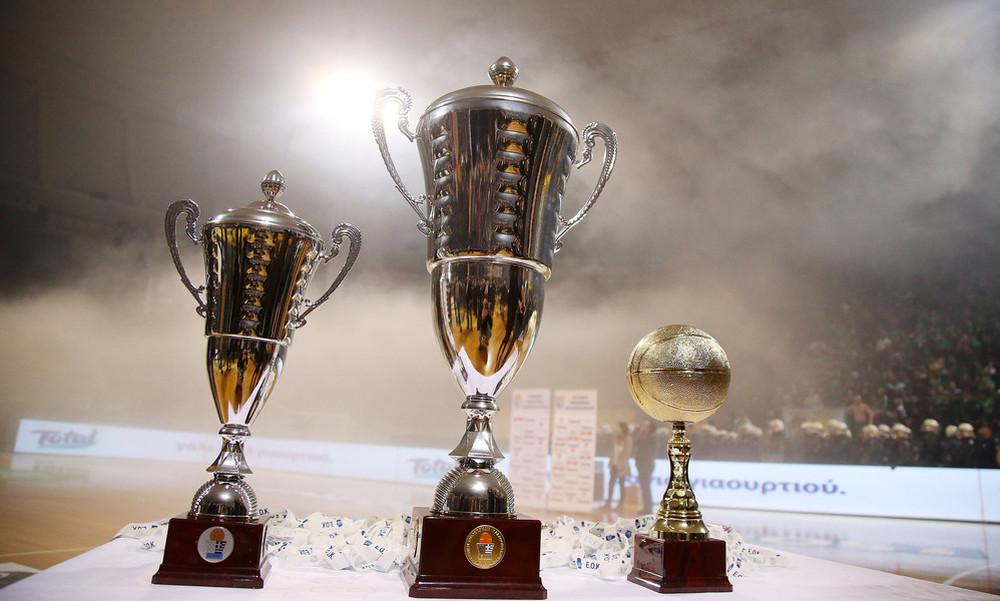 Κύπελλο Ελλάδας: Το πρόγραμμα της 3ης αγωνιστικής