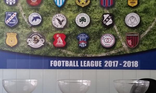 Το πρόγραμμα της Football League