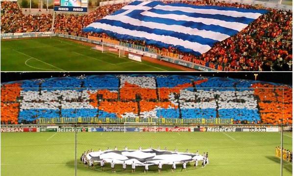 Ο ΑΠΟΕΛ στηρίζει την Ελλάδα στο ματς με την Κύπρο! (vid)