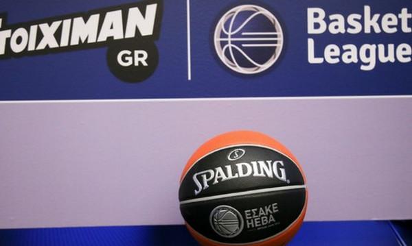Basket League: Το πρόγραμμα της 2ης αγωνιστικής