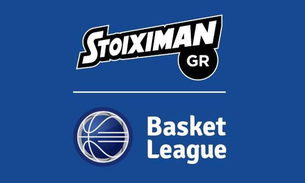 Basket League: Οι διαιτητές της 2ης αγωνιστικής