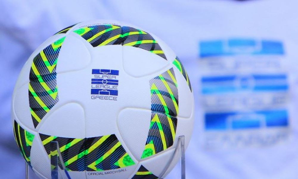 Super League: Γκολ και φάσεις από τους αγώνες της Κυριακής (15/10)