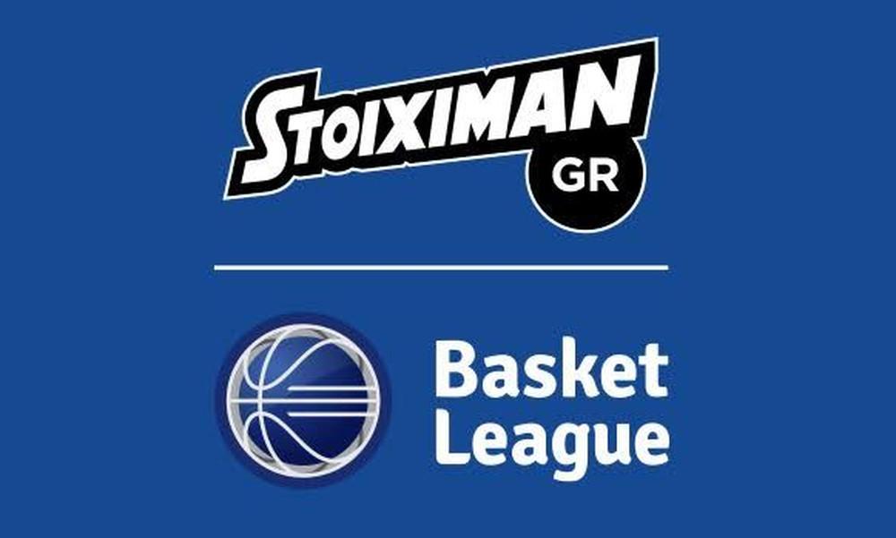 Basket League: Το πρόγραμμα της τρίτης αγωνιστικής