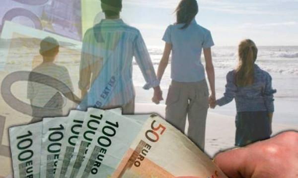 Οικογενειακό επίδομα ΟΓΑ: Αυτή την ημερομηνία πληρώνεται η τρίτη δόση του Α21
