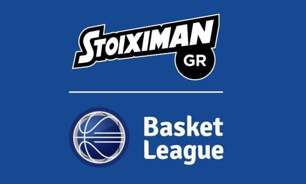 Basket League: Οι διαιτητές της 3ης αγωνιστικής