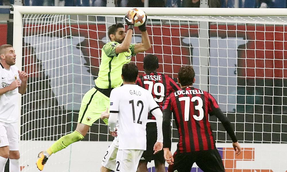 Μίλαν - ΑΕΚ 0-0:  Όρθια με Ανέστη στο Μιλάνο και φουλ για πρόκριση!
