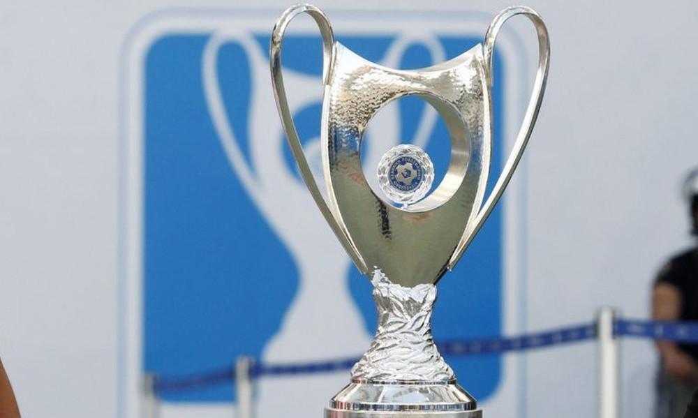 Κύπελλο Ελλάδας: Το πρόγραμμα της Πέμπτης (26/10)