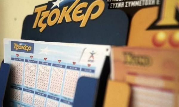Τζόκερ: Οι τυχεροί αριθμοί που κερδίζουν τις 700.000 ευρώ!