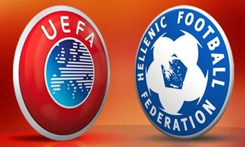 Ημερίδα ΕΠΟ/UEFA για θέματα κανονισμών και δικαιοσύνης