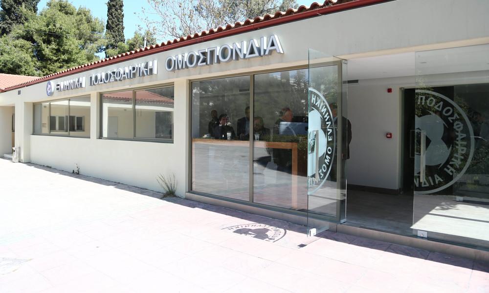 Καταγγελία της ΕΠΣ Λακωνίας για το καταστατικό της ΕΠΟ