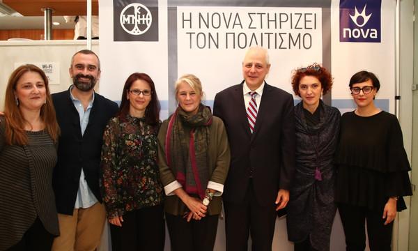 H Nova, Μεγάλος Χορηγός Wi-Fi πρόσβασης στο internet στο Μουσείο Μπενάκη (pics)