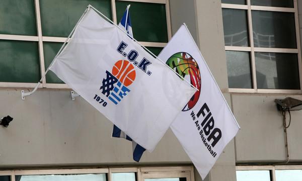 ΕΟΚ: Ενός λεπτού σιγή στους αγώνες του Σαββατοκύριακου