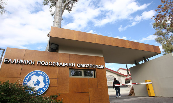 Οι ανακοινώσεις της ΕΠΟ για Σκίμπε και νέο προπονητικό κέντρο