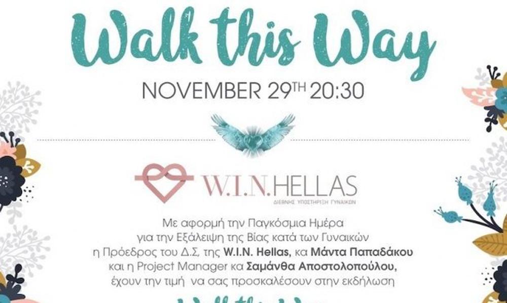 Walk this way for W.I.N. HELLAS