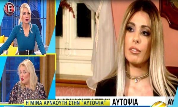 Περνά στην αντεπίθεση η μάνα του Παντελίδη: Θα βγει στην Στεφανίδου και θα απαντήσει στην Αρναούτη