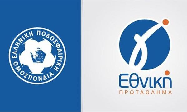 Σκέψεις για νέα Γ' Εθνική: Το σχέδιο που προκαλεί τρόμο στο ερασιτεχνικό ποδόσφαιρο!