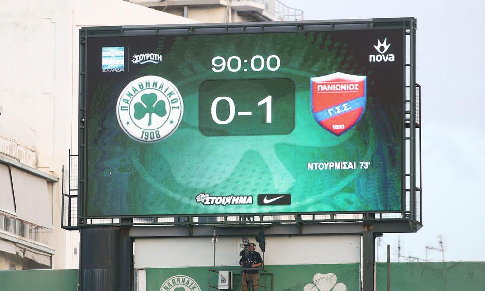 Παναθηναϊκός-Πανιώνιος 0-1: Το γκολ και οι φάσεις του αγώνα (video)