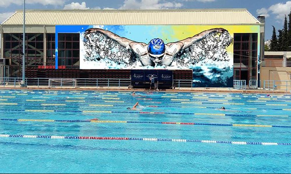 Σοκ στο Βόλο: Κολυμβητής έπαθε ανακοπή στο κολυμβητήριο