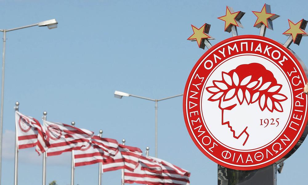 Ολυμπιακός: Οι «ερυθρόλευκες» ευχές (photo)