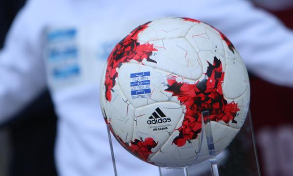 Επιστρέφουν Super League και La Liga με πολλά ειδικά στοιχήματα από το ΠΑΜΕ ΣΤΟΙΧΗΜΑ του ΟΠΑΠ