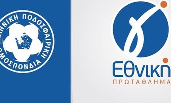 Δηλώσεις-σοκ στη Γ' Εθνική: «Μας ζήτησαν να δώσουμε το ματς!»