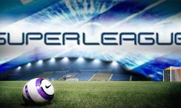 Τι θα δούμε σήμερα (20/1) στην Super League