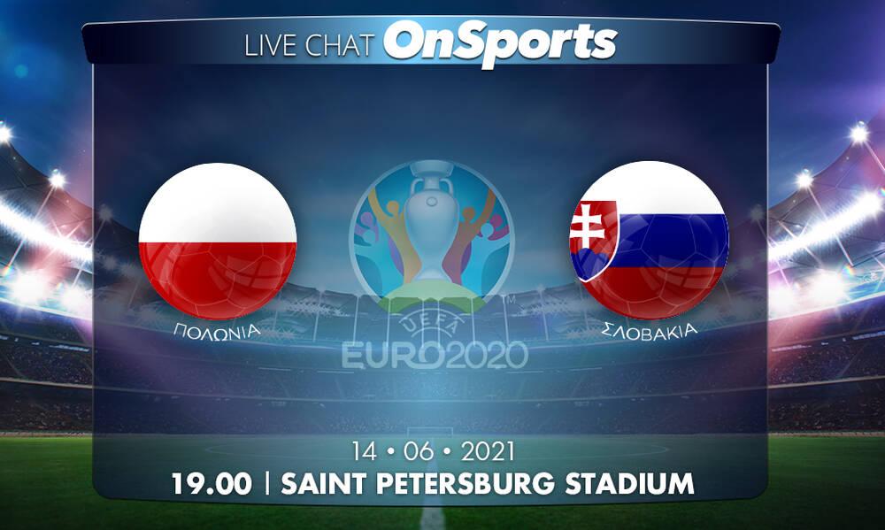 Euro 2020: Live Chat Πολωνία - Σλοβακία 1-2